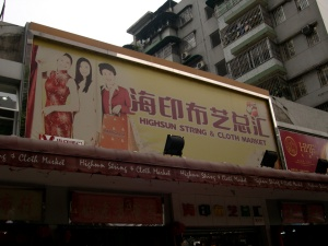 Highsun Fabric Market